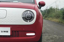 续航351km,比奔驰Smart好开,7.18万起售,女神们的专属座驾来了