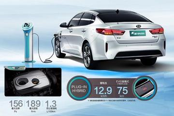 百公里油耗1.3升,K5插电混动还有哪些亮点值得考虑?