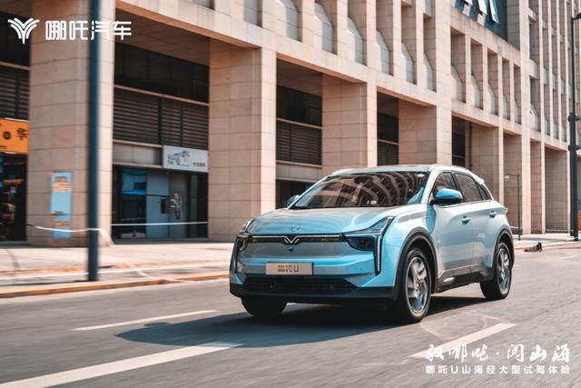 试驾哪吒U,造车新势力中,将黑科技应用到各个用车场景的新车型