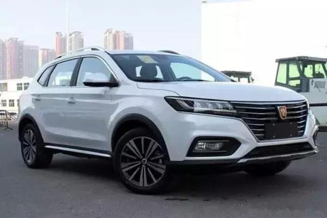 荣威爆款车屡遭投诉,RX5新能源版问题频出,投诉率居高不下