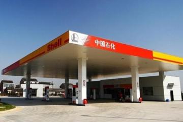 全国首个综合供能站开始运营,加油、加气、充电一应俱全