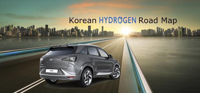 PowerCell氢燃料四季度业绩暴涨,韩国六部委启动氢能发展规划
