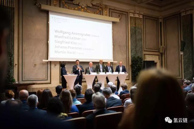 氢云海外:奥地利正式启动氢战略的发展!