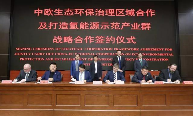 贵州省正式进军氢能源,贵阳已与多家企业签署氢能产业群合作协议