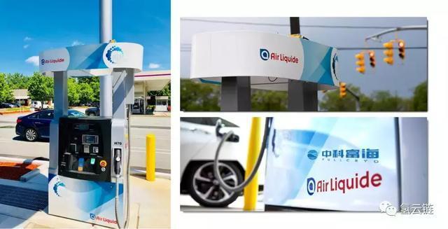 液化空气集团宣布对FEF投资1200万美元,加强氢燃料基础设施建设