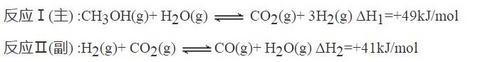 """汽车不用油,加水就能走?河南南阳水氢发动机并非完全""""虚假"""""""