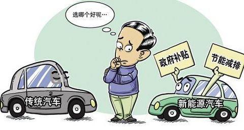 为什么说新能源汽车要卖不动了?问题到底出在哪?