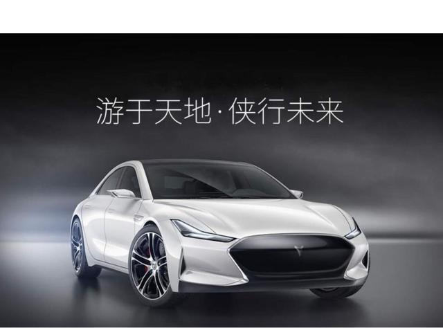 游俠汽車工廠轉手,量產車型何時才能上市?