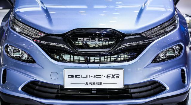 换标降价,北汽EX3新车续航421公里,11.99万元起
