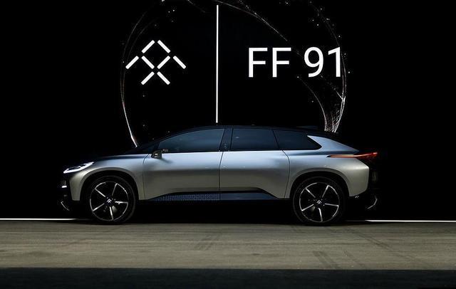 2.4秒破百的FF91即将量产,续航可达700公里,你还感兴趣吗?