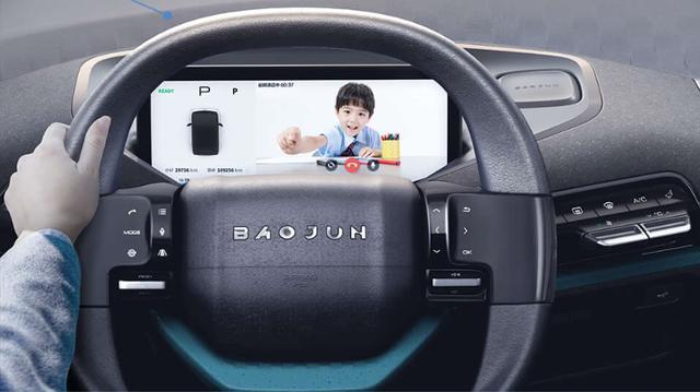 续航305公里,新宝骏首款电动车开启预订,能火吗?