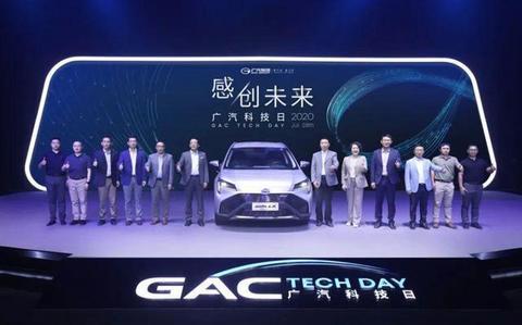 续航650公里年内试行,广汽氢燃料电池汽车真来了