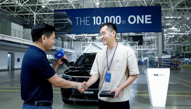 第二家赴美上市初创车企,理想汽车将在纳斯达克上市,筹资11亿