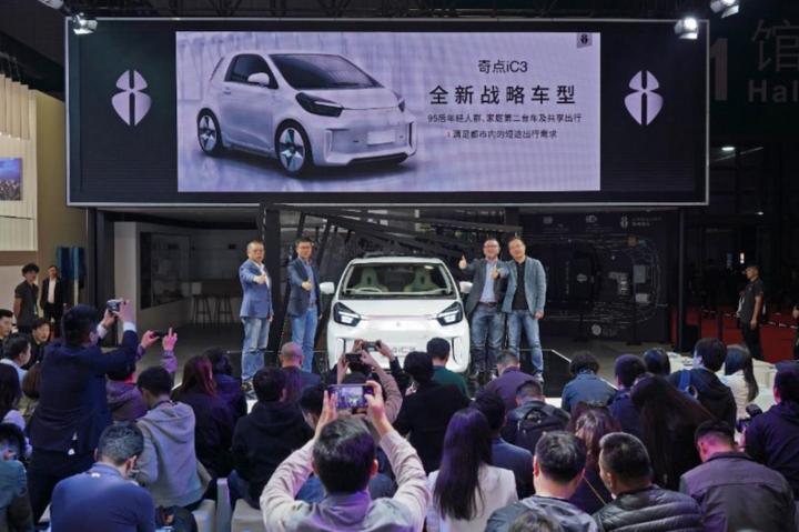 丰田产品质量+奇点科技实力 奇点汽车全球首发iC3