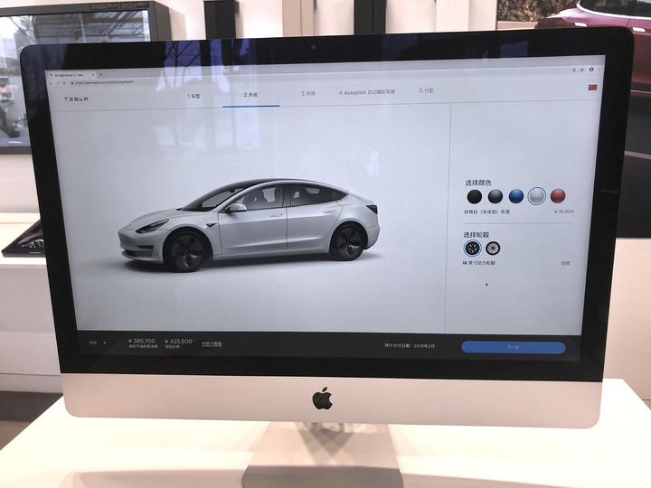Model 3试驾随想:等国产乞丐版Model 3,还不如Pick造车新势力