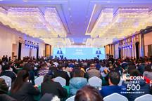 中國在汽車交通行業名列前茅!這份報告揭秘2019全球獨角獸企業500強的最新發展動態