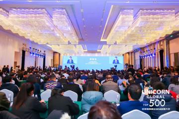 中国在汽车交通行业名列前茅!这份报告揭秘2019全球独角兽企业500强的最新发展动态