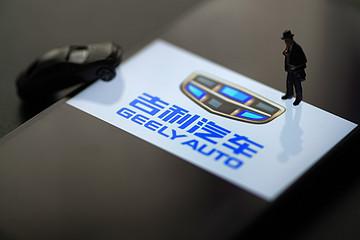 吉利汽车2020全年销量目标锁定141万辆