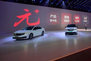 未来5年拟投放14款新车型,神龙汽车开启复苏征程