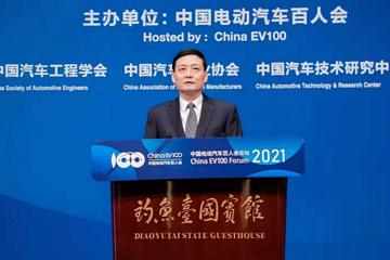 直击2021百人会论坛   工信部部长肖亚庆:我国新能源汽车产业处在重要战略机遇期
