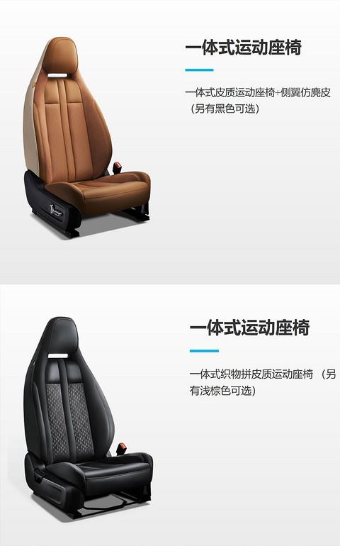 座椅2.jpg