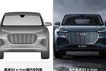 上汽奥迪Q4纯电SUV专利图曝光:续航超500km