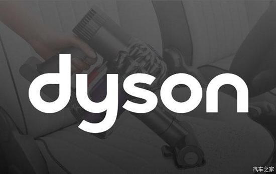 戴森造車終止 英國回收780萬英鎊撥款