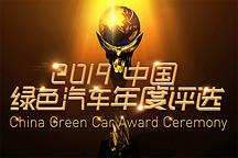 這七款純電動入圍了年度最佳續航純電車獎,快來投票吧!