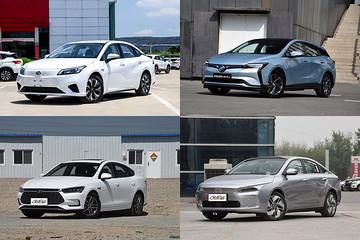 售价10-20万 四款实力派纯电家用车对比