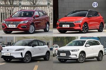 北京新能源指标发放 四款高性价比车型推荐
