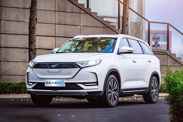 长安欧尚推两款纯电车型 科尚EV补贴后售价16.68万 欧尚X7 EV预售价格16.99万-18.99万元