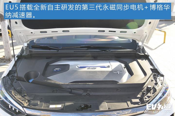 热销紧凑型车实力对决 EU5对比秦Pro EV