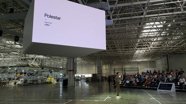 Polestar极星成都工厂开业