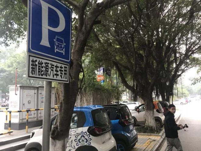 广西:10城市出台新能源汽车停车半价优惠政策