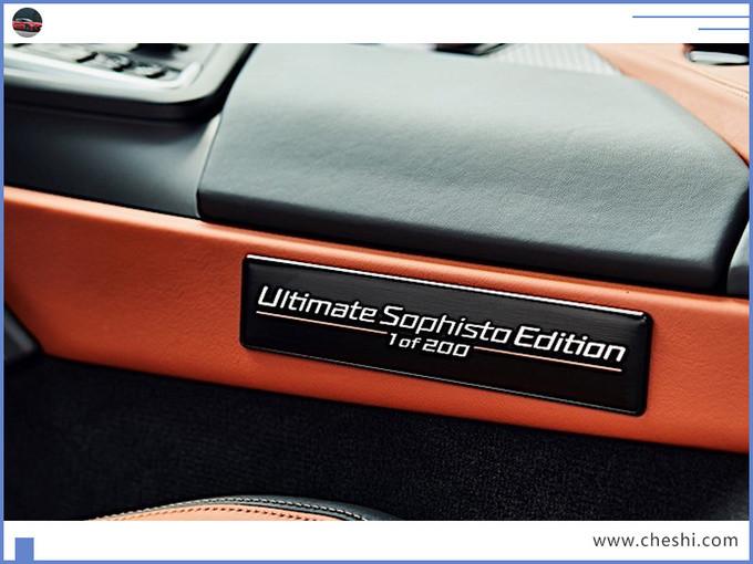 宝马i8混动跑车最终版曝光明年推出/或搭2.0T-图5