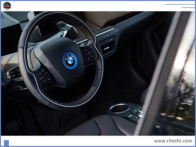 宝马i8混动跑车最终版曝光明年推出/或搭2.0T-图4