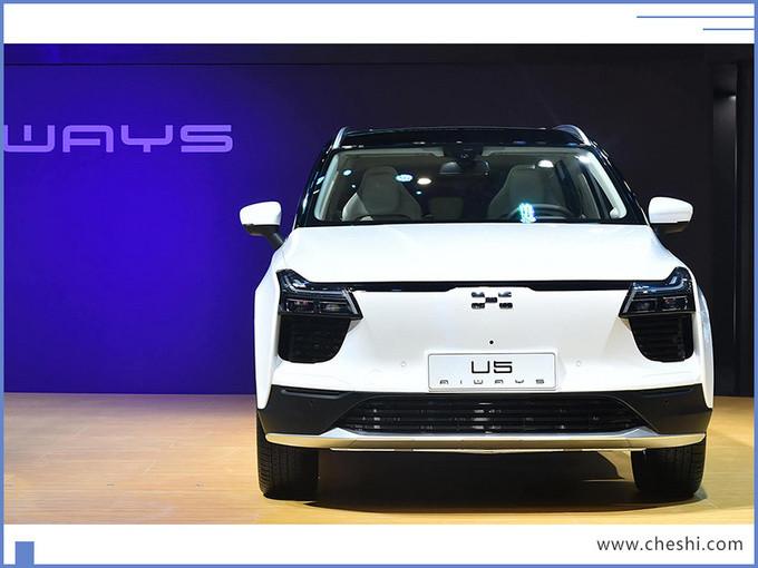 爱驰每年推一款新车 全新SUV将发布 定位高于U5-图3
