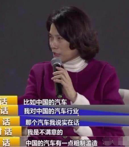 """董明珠穷追猛打,控诉中国汽车的""""三大症结"""""""