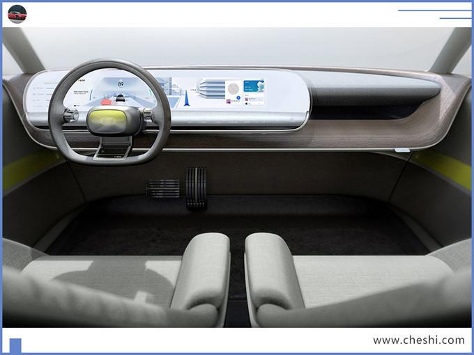 现代新纯电跨界车曝光 造型科幻/年产能达7万台-图4
