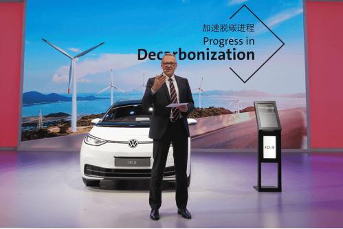 大众汽车集团CEO:2025年计划投放60万辆电动车