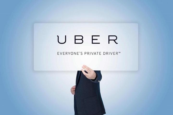 Uber CEO为公司业务辩护,称与WeWork不同