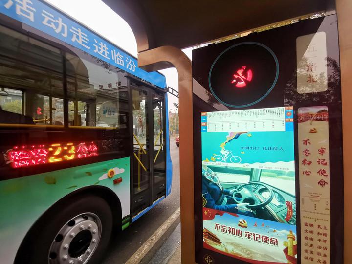 临汾成为全国首个纯电动公交城市