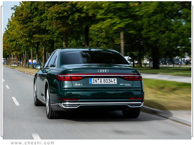 奥迪新款A8信息曝光 售价公布/提供多动力车型-图2