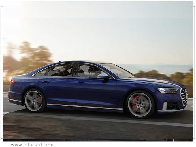 奥迪新款A8信息曝光 售价公布/提供多动力车型-图4