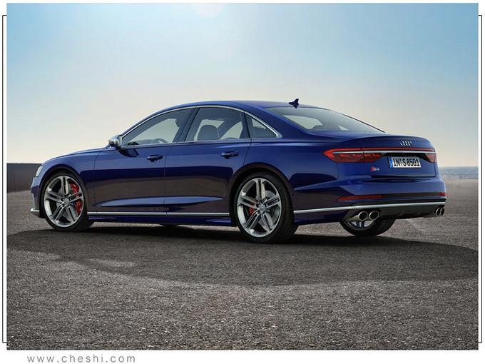 奥迪新款A8信息曝光 售价公布/提供多动力车型-图5