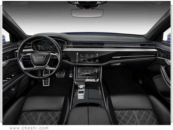 奥迪新款A8信息曝光 售价公布/提供多动力车型-图6