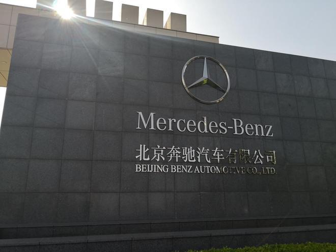 曝戴姆勒寻求将北京奔驰股份从49%提高到75%