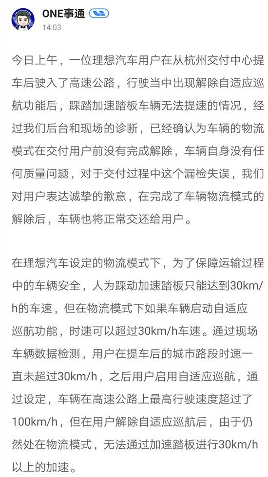 中信銀行:可貸 有風險 理想汽車注冊資本下降四分之一