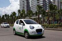 不受户籍限制 海南警方解读全面放开新能源小客车指标申请