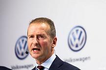 大众集团CEO迪斯:制定全面脱碳计划,2028年推出约70款电动车型